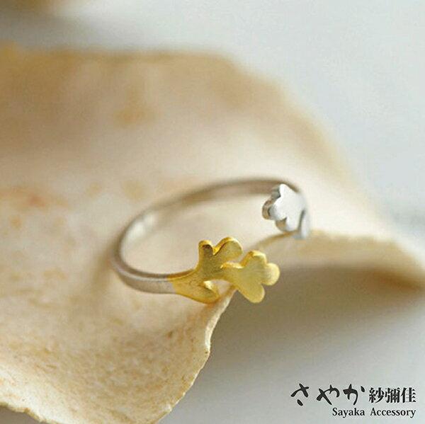 SAYAKA 日本飾品專賣:【Sayaka紗彌佳】純銀耶誕元素麋鹿角戒指
