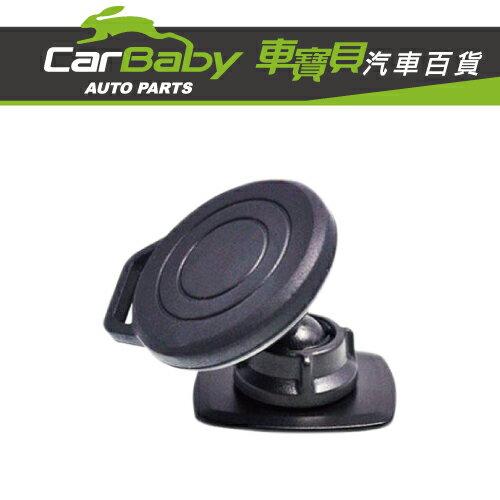【車寶貝推薦】安伯特 黏貼式磁吸手機架(圓形) ABT-A039-1