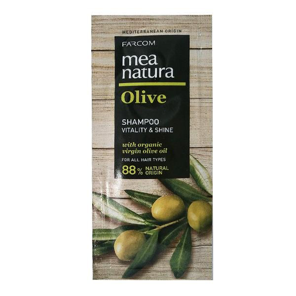 美娜圖塔 橄欖 頭皮癢護髮浴(任何髮質適用) 10ml 洗髮精《Belle倍莉小舖》
