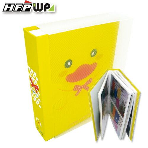 HFPWP 黃色小鴨4X6相簿200張(附外殼) DK-09 / 本