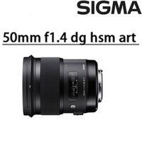 Canon佳能到Sigma 50mm f1.4 dg hsm art 恆伸公司貨保固三年