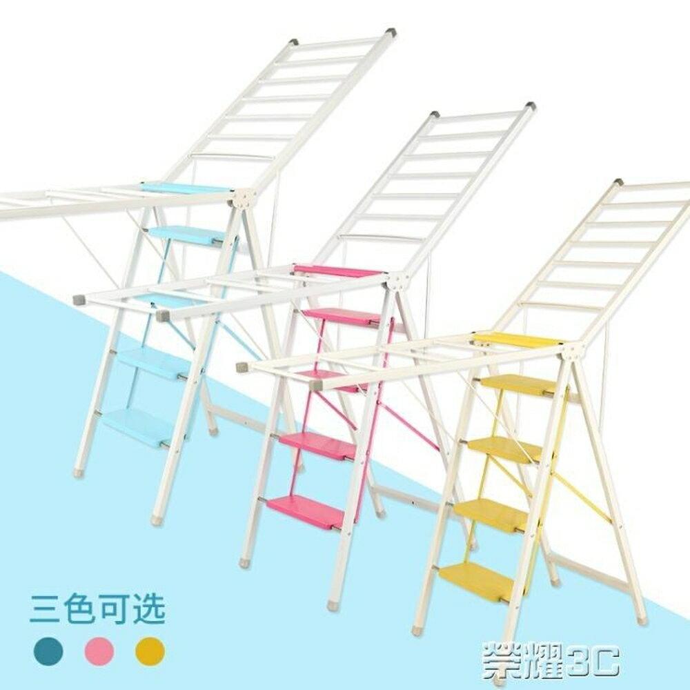 免運 怡奧梯子翼型晾衣架多功能家用折疊兩用人字梯加厚梯四五步室內梯