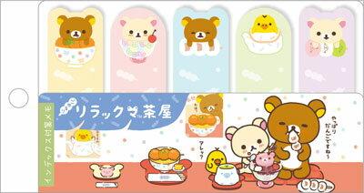 【真愛日本】16082700068日本製便利貼付簽5P-茶屋丸子A  SAN-X 懶熊 奶熊 拉拉熊 文具 標籤紙 造型標籤