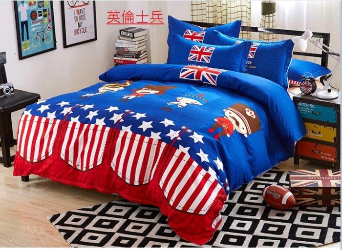 可愛歐洲風 RBD0008 大不列顛皇冠英倫馬/ 可愛英倫士兵棉質床包四件套