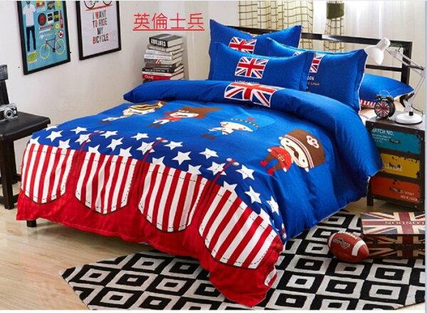幸福家居商城:可愛歐洲風RBD0008大不列顛皇冠英倫馬可愛英倫士兵棉質床包四件套