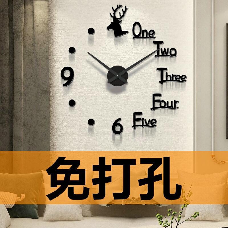 【限時結帳領券現折30】免打孔掛鐘家用客廳裝飾鐘錶時尚掛墻時鐘極簡約創意壁鐘掛錶 【妙吉生活館】