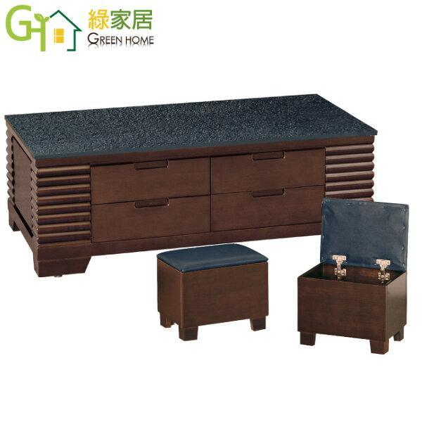 【綠家居】艾奇多時尚4.3尺黑岩石面大茶几(附贈收納椅凳X2)