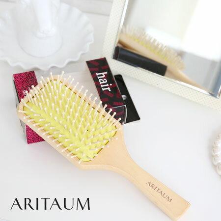 韓國Aritaum氣墊髮梳美髮梳按摩梳順髮梳梳子髮梳按摩頭皮【N600210】