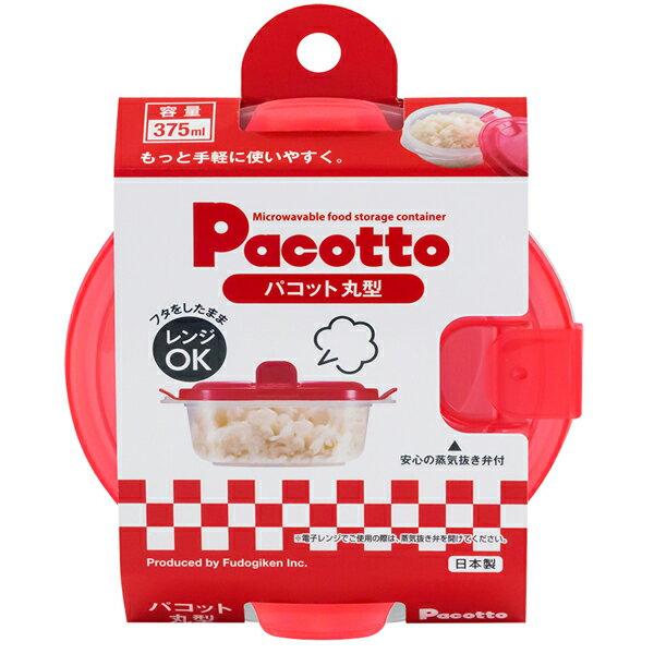 BO雜貨~SV8114~ 製F~2569 Pacotto角型調理盒 便當盒 保鮮 微波 收
