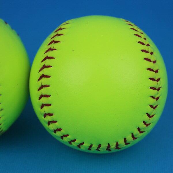 慢速壘球PVC縫線大壘球(螢光綠)一盒6個入{定120}大壘球~群DF-2120