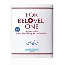 FOR BELOVED ONE寵愛之名 三分子玻尿酸藍銅保濕生物纖維面膜 3片/盒 全新封膜【淨妍美肌】