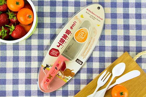日本製 the bear's school 小熊學校 YAXELL 兒童用安全菜刀 不鏽鋼菜刀 粉紅色*夏日微風*