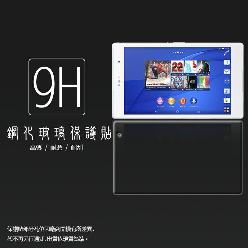 超高規格強化技術 SONY Xperia Z3 Tablet Compact 鋼化玻璃保護貼/強化保護貼/9H硬度/高透保護貼/防爆/防刮/超薄