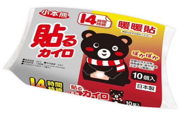 日本 小本熊 貼式暖暖包 暖暖貼 10入 / 包★愛康介護★ - 限時優惠好康折扣