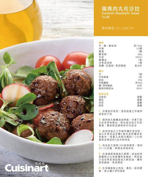 美國Cuisinart 美膳雅迷你食物調理機 DLC-2ABCTW 4