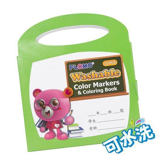 12色可水洗細短彩色筆+著色本組(綠盒)FN-AN518