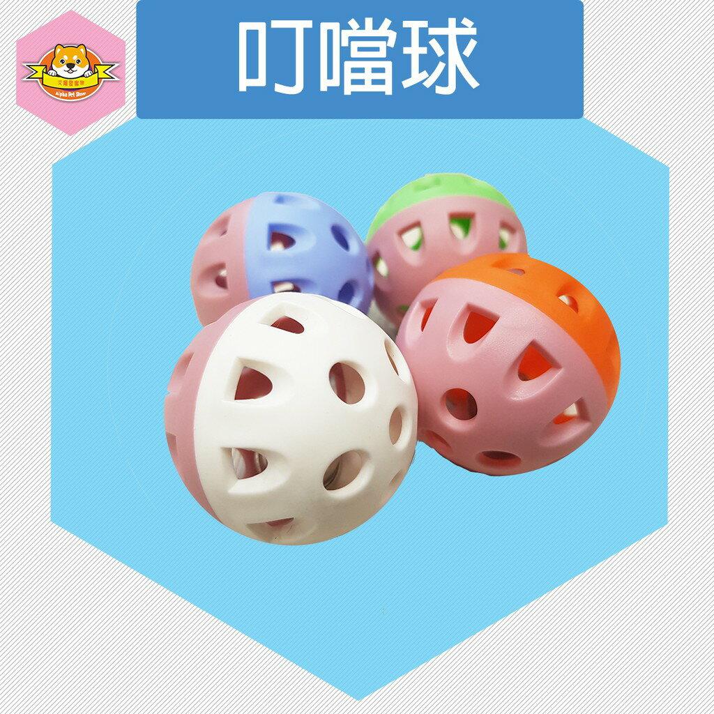 叮噹球 叮噹球玩具 // 貓狗玩具 鈴鐺球