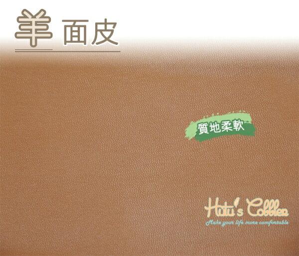 糊塗鞋匠:○糊塗鞋匠○優質鞋材U04羊面皮軟仔皮質地柔軟吸汗整張出售