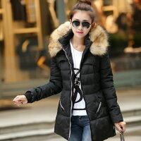 保暖服飾推薦韓版時尚修身仿貉子毛大毛領長款羽絨服 (3色,L~3XL) - ORead 自由風格