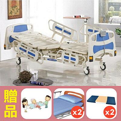 ~耀宏~三馬達加護型電動醫療床YH320,贈品:強力移位式看護墊x1,床包x2,防漏中單x