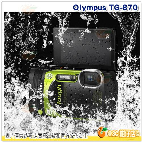 送鋰電+座充+桌上型小腳架等好禮 OLYMPUS TG-870 TG870 GPS 潛水 相機 元佑公司貨 翻轉螢幕 防水 WIFI