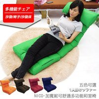 簡易沙發床/沙發床《NICO加寬妮可舒適和室椅》-台客嚴選-台客嚴選-居家生活推薦