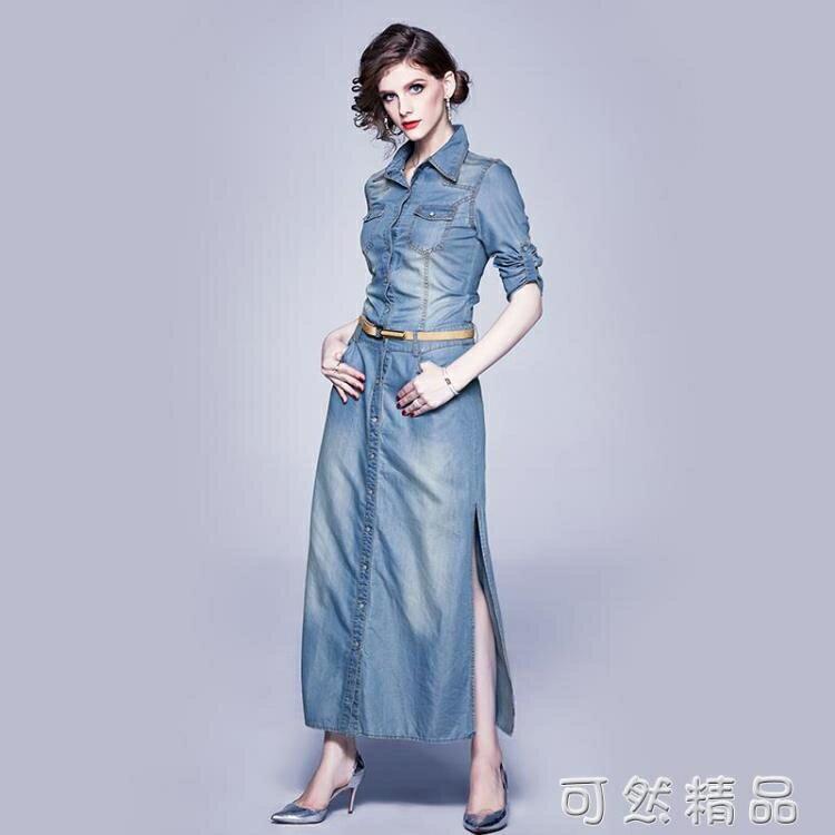 夏天顯瘦長裙藍色天絲牛仔翻領風衣裙洋裝
