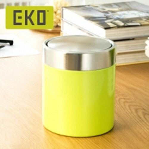 【8 / 1-8 / 9 SuperSale限定7折】EKO 方迪桌面搖蓋式不鏽鋼垃圾桶 1.5L小型 (2色) 1