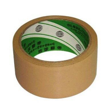 地球PVC布紋膠帶48mm(長碼)