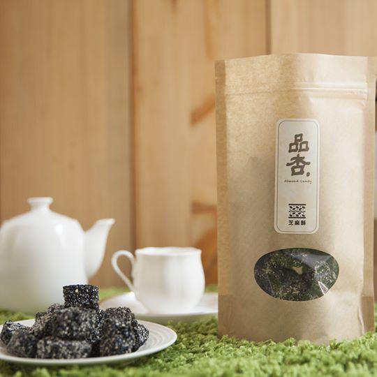 【小團購】杏仁酥糖+黑芝麻酥糖 -275公克±10公克/包