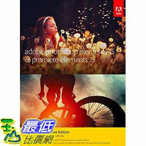[106美國直購] 2017美國暢銷軟體 Adobe Photoshop Elements 15 & Premiere Elements 15 Student and Teacher