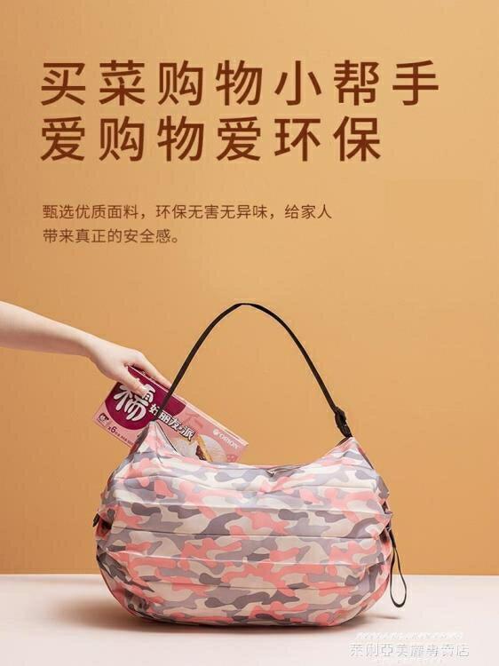 購物袋 可折疊購物袋布袋帆布袋便攜大容量大花手提買菜包超市無紡環保袋