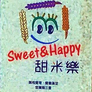 甜米樂-白米(台中秈十號)1公斤裝