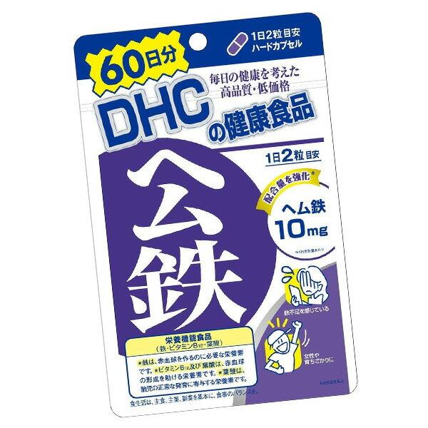 日本 DHC 紅嫩鐵素 ( 20日份40粒 / 60日120粒)
