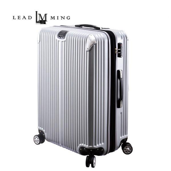 【加賀皮件】LEADMING 城市光影 拉鍊 ABS 硬殼 24吋 行李箱 旅行箱