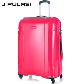E&J【023009-02】JPULASI ANT 2 PLUS 螞蟻箱2+ PC+ABS 28吋 拉鏈鏡面行李箱-桃紅