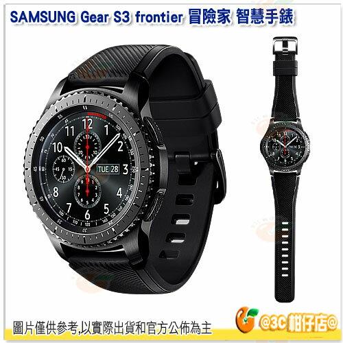現貨 送原廠充電座 三星 SAMSUNG Gear S3 frontier 冒險家 智慧手錶 穿戴裝置 IP68 防水防塵 GPS