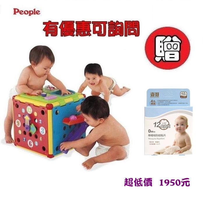 *美馨兒*日本 People -動動腦力體力玩具箱 1950 元 (有優惠可詢問)