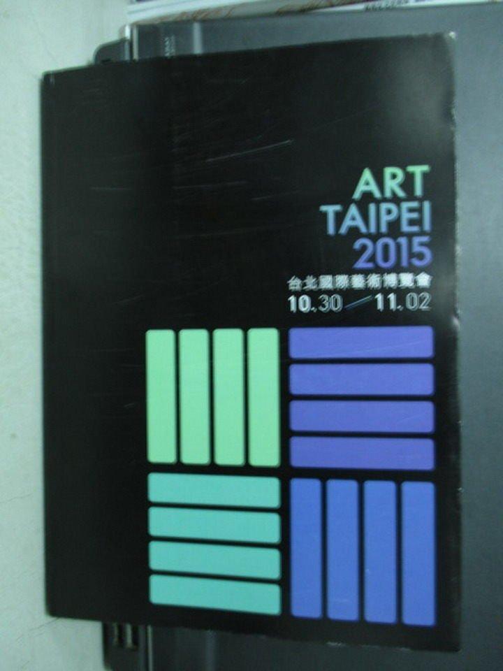 ~書寶 書T7/收藏_QXI~台北國際藝術博覽會2015  10.30  11.02