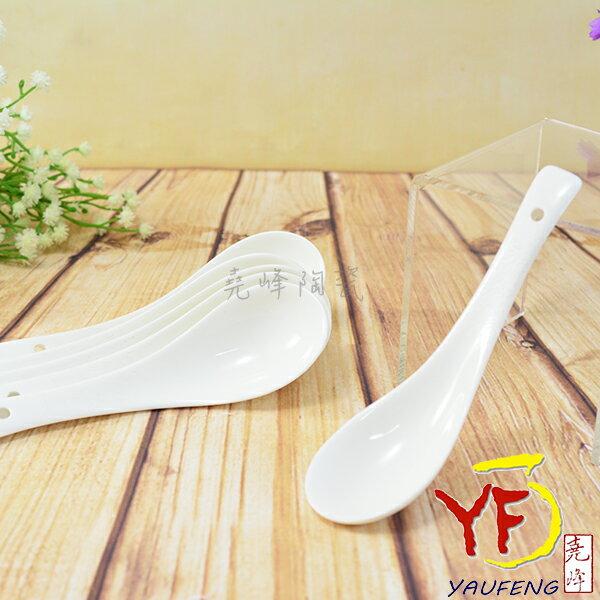 ★堯峰陶瓷★餐具系列 骨瓷 銀絲麥穗 如意匙 湯匙