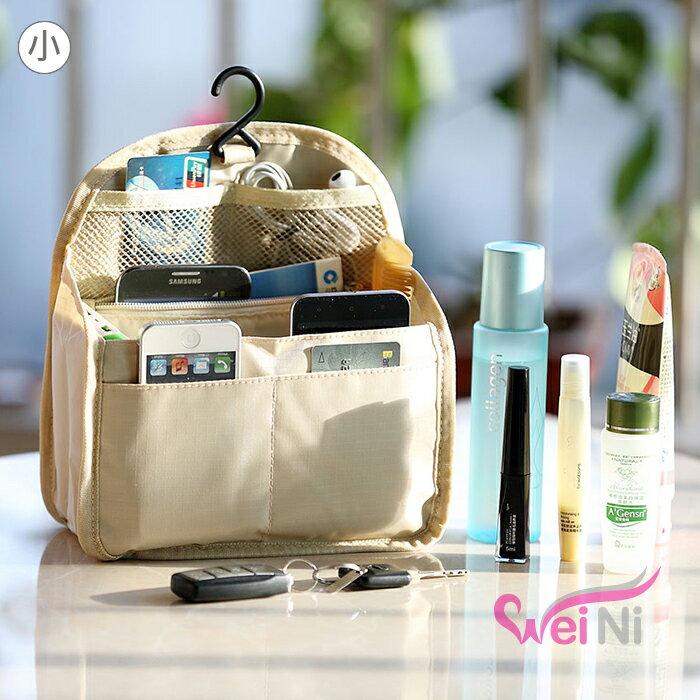 wei-ni 後背包專用內部包中包(小) 旅行收納袋中袋 旅行袋 收納包 化妝包 包包收納袋 包包整理袋 收納袋 後背包