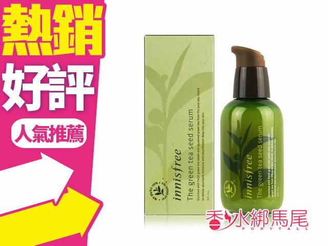 韓國 innisfree 濟州島 綠茶籽保濕 精華液 80ML 30天活氧保濕精華液◐香水綁馬尾◐
