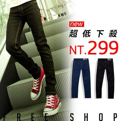 Free Shop【AFS04】韓版超彈力厚磅單寧布料修身窄管黑藍原色牛仔長褲‧三色