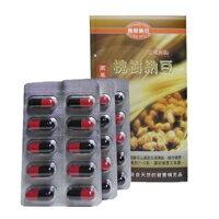 槐樹納豆膠囊(60粒)
