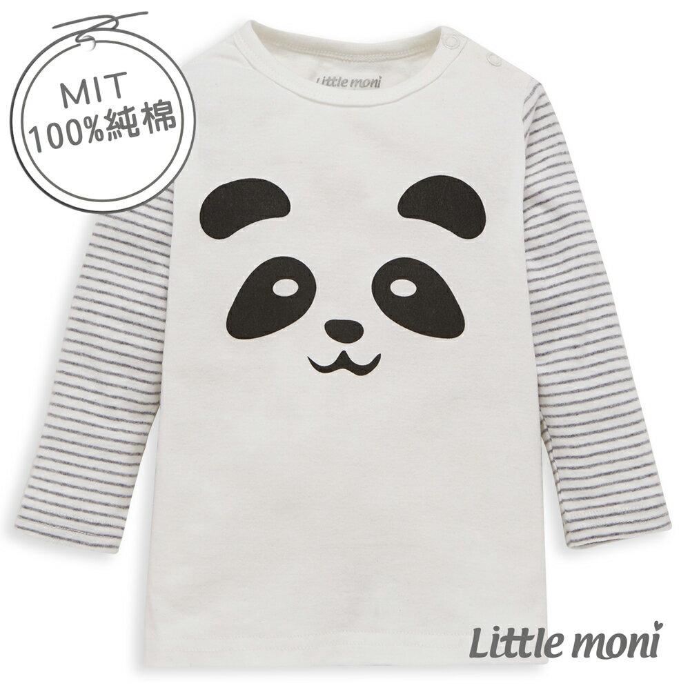 Little moni 純棉家居系列動物印圖上衣-白色 - 限時優惠好康折扣