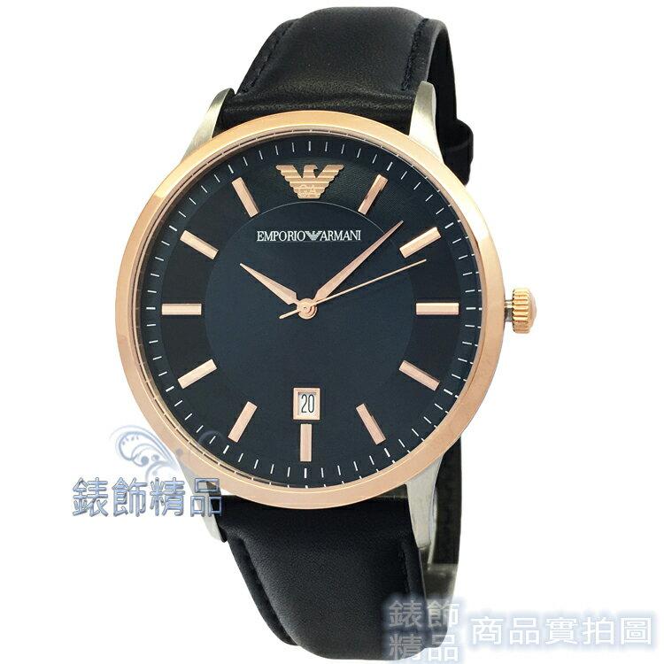 ~錶飾 ~ARMANI手錶 亞曼尼表 萬丈光芒 AR2506 薄型玫金框 炫光藍面男錶 日