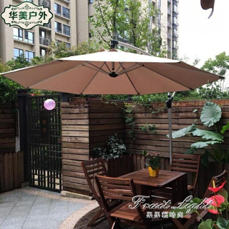 戶外遮陽傘庭院傘大太陽傘沙灘傘遮陽傘廣告擺攤傘室外花園大號香蕉傘NMS