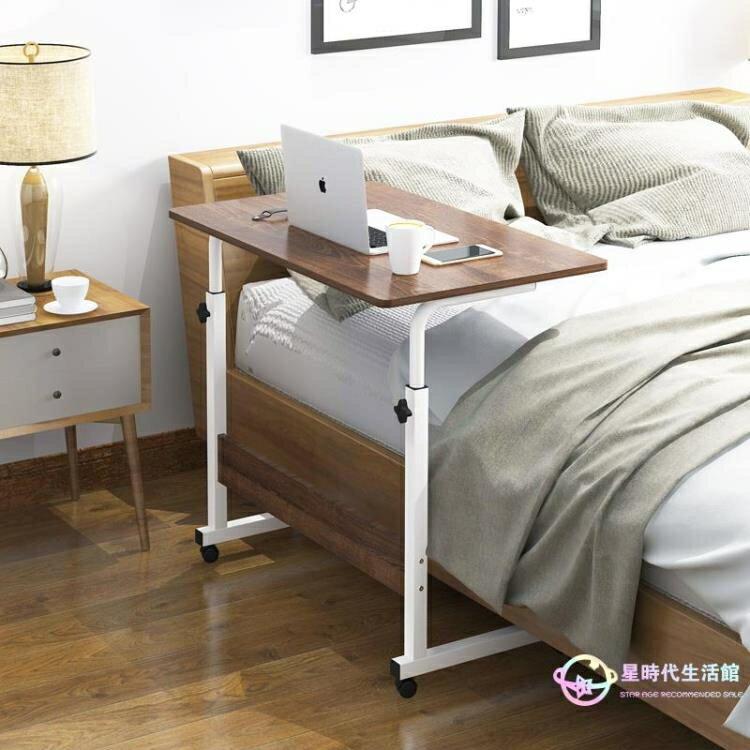 邊桌 台式桌簡易家用臥室小桌子書桌簡約懶人床上宿舍學生