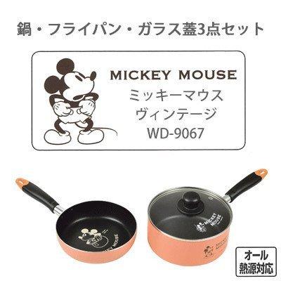 日本【PEARL金屬】Disney 平底鍋/牛奶鍋/玻璃蓋特惠組 WD-9067