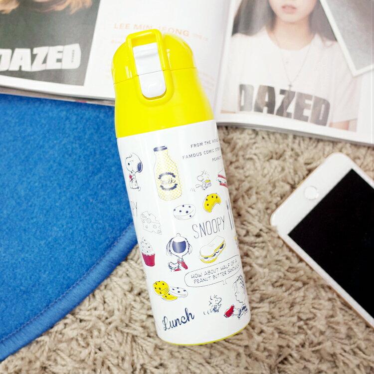 PGS7 日本史努比系列商品 - 日本 史努比 史奴比 Snoopy 輕量 保溫 保冷 水瓶 保溫杯 水杯【SEJ7243】